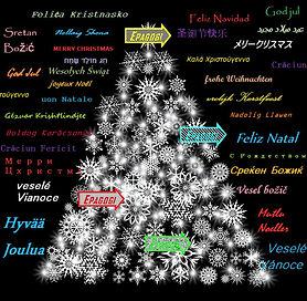 christmas-566308_1280.jpg