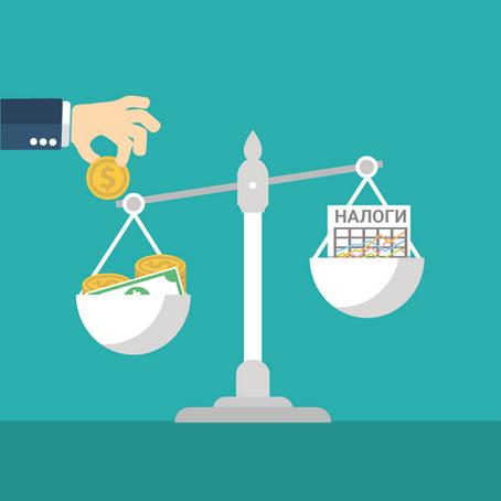 С 2021 года больше оснований облагать продажу акций ставкой 0 % налога на прибыль
