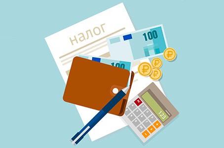 Россиянам придется самостоятельно выяснять дату уплаты налога