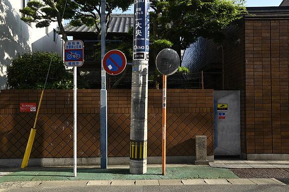 ★「朝の紺屋町道路」中山 隆史さん