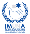 IMUNA logo.png