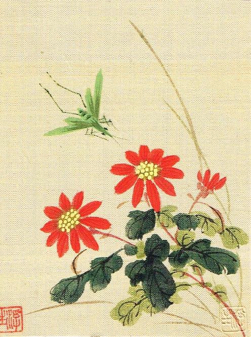 Japanese Painting on Silk 1