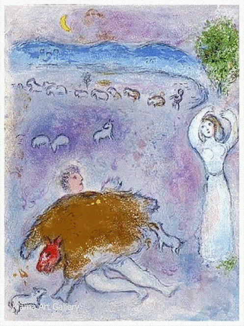 Chagall Daphnis and Chloe 1977 Print 320mm x 240mm Dorcon's Ruse