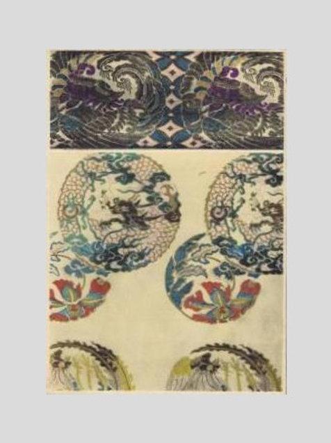 Motifs de soie tissee a decor de chimeres, dragons