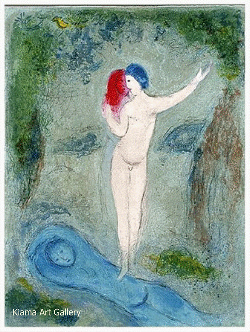 Chagall Daphnis and Chloe 1977 Print 320mm x 240mm Chloe's Kiss