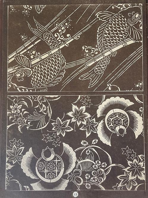 Pochoirs Japonais - Plate 13