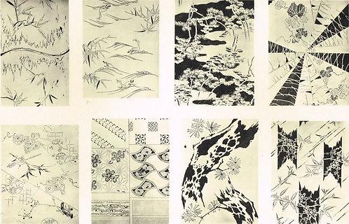 Japonais d'Art Decoratif  Plate 27