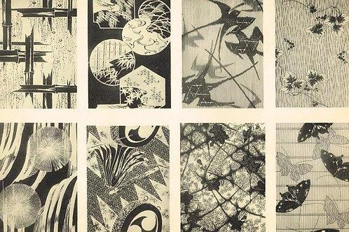 Japonais d'Art Decoratif  Plate 17
