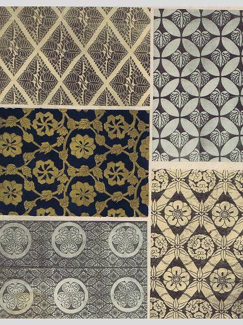 Morceaux de soie tissee a decor geometrique