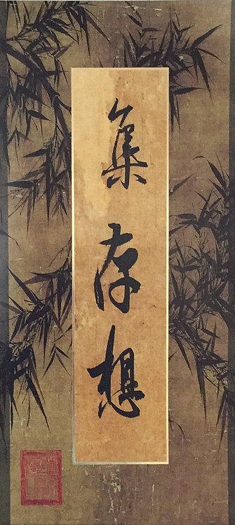 Asian Print, artist unknown