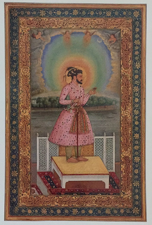 Chitarman, The Emporer Shah Jahan nimbed in Glory