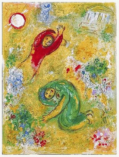 Chagall Daphnis and Chloe 1977 Print 320mm x 240mm The Trampled Flowers
