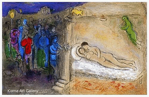 Chagall Daphnis and Chloe 1977 Print 320mm x 480mm The Judgment of Chloe.j