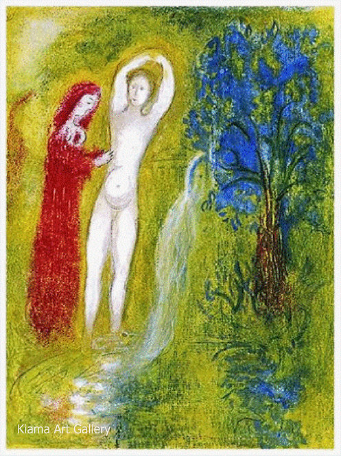 Chagall Daphnis and Chloe 1977 Print 320mm x 240mm Daphnis and Chloe Beside the Spring