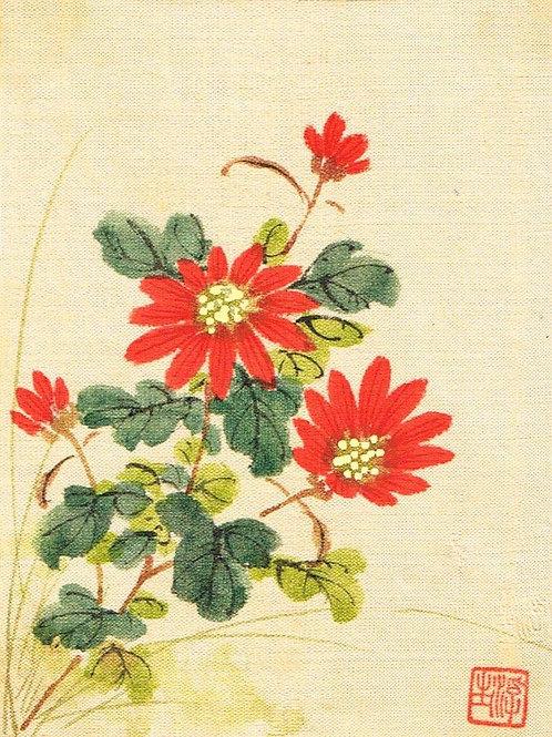 Japanese Painting on Silk 2