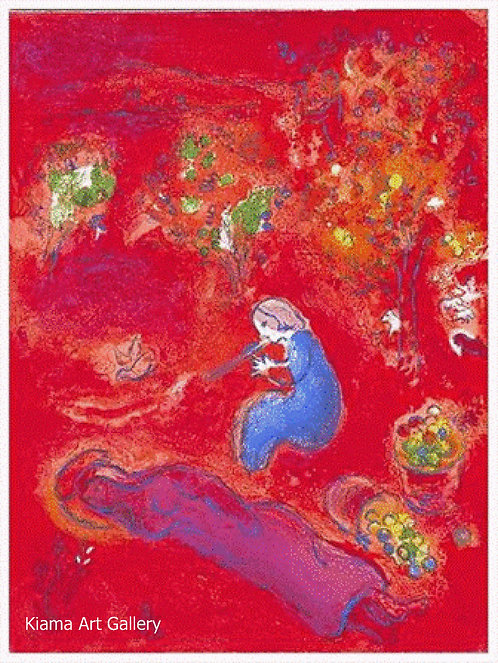 Chagall Daphnis and Chloe 1977 Print 320mm x 240mm Mid-day in Summertime