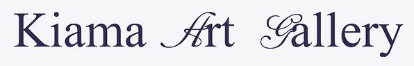 Kiama Art Gallery logo