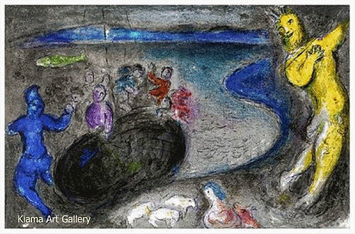 Chagall Daphnis and Chloe 1977 Print 320mm x 480mm The Dream of Bryaxis, Leader of the Methymnaens
