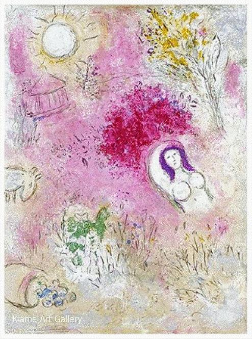 Chagall Daphnis and Chloe 1977 Print 320mm x 240mm Chloe