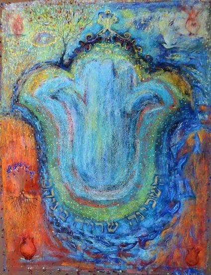 Ketuba 3 (Tree of Life) - כתובה עץ חיים