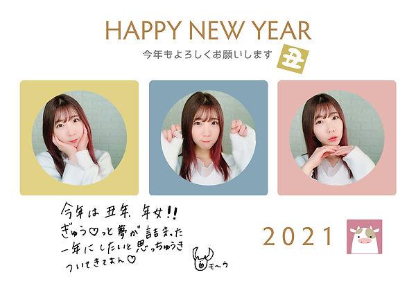 2021ayaka新年ヘッダー.jpg