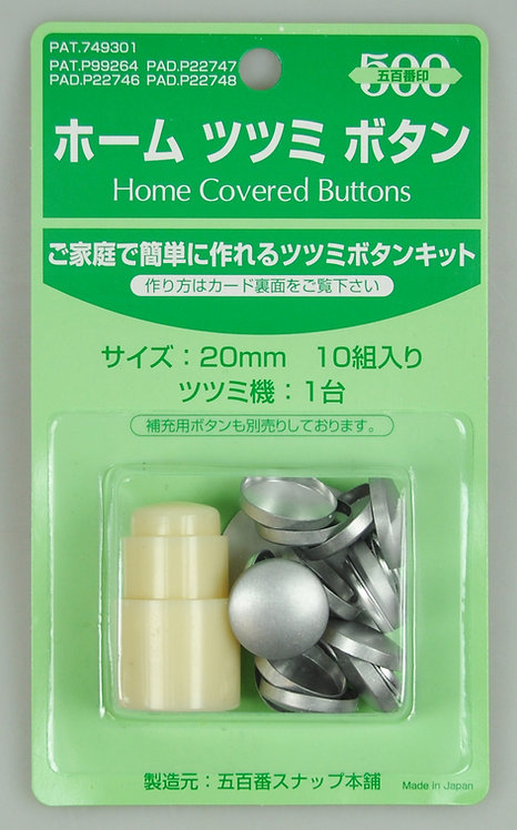 """""""500"""" Home Covered Buttons with Mould"""