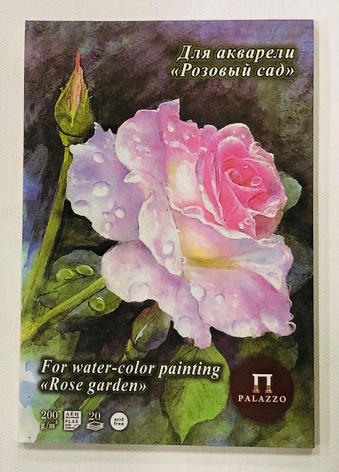 TABLE FOR WATERCOLOR-PL-7942
