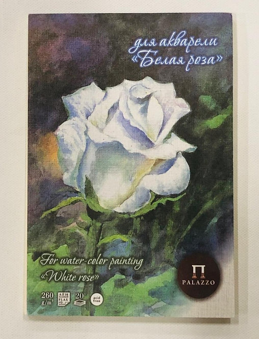 "WATER COLOR PAD""WHITE ROSE""-PL-8000"
