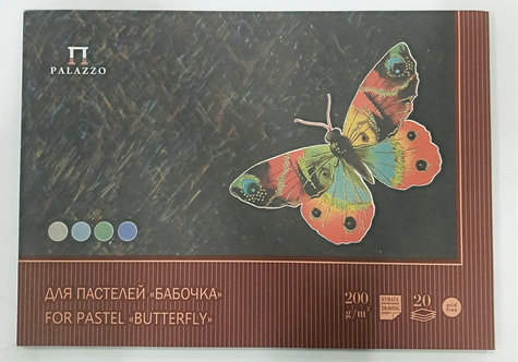 "NOTE PAD FOR PASTEL""BUTTERFLY""-PB/A3"