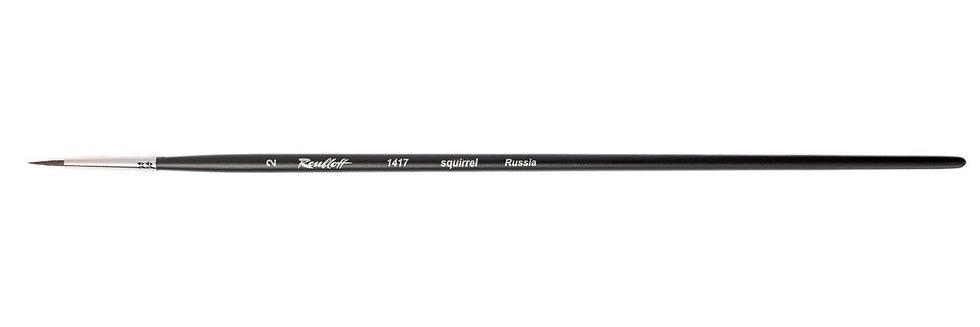 Roubloff Round Brush No. 2-1417-2