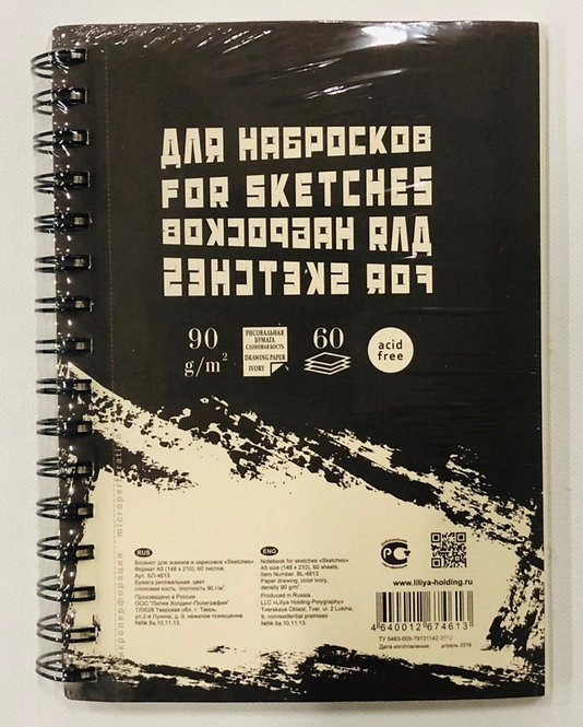 FOR SKETCHES&DRAWING-BL-4613