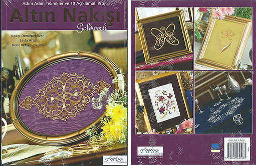 Gold Embroidery Gold Work 5420