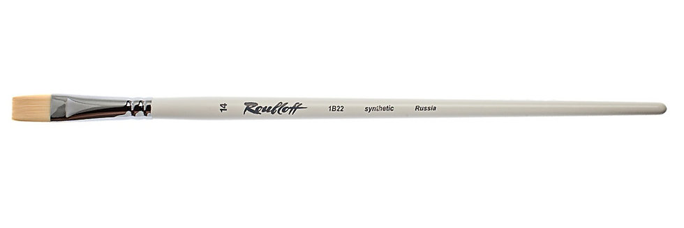 Roubloff Flat Brush No.14-1B22-14