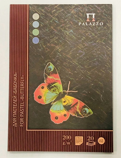 """NOTE PAD FOR PASTEL""""BUTTERFLY""""-PB/A4"""