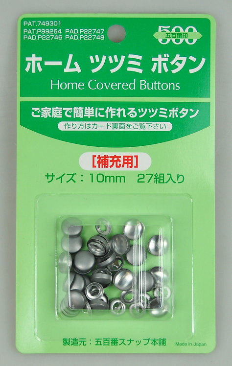 """500"" Home Covered Buttons"