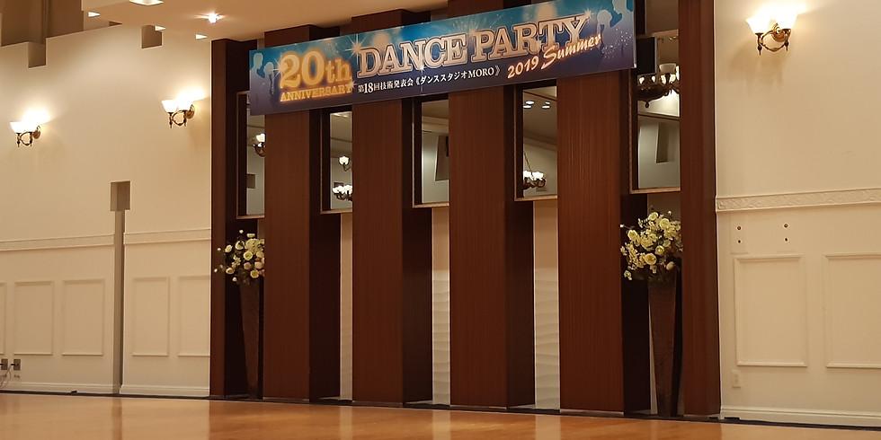 2020  Summer Dance Party