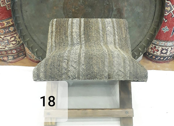 Handmade Turkish Teahouse Stool - natural undyed grey