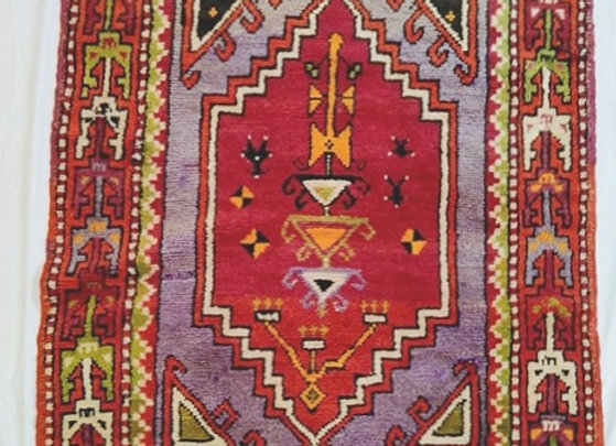 Vintage Village Dowry Rug - small size