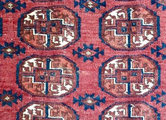 Vintage Tekke Turkmen Buhara Rug