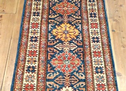 Beautiful Shirvan Design Hall Runner - New