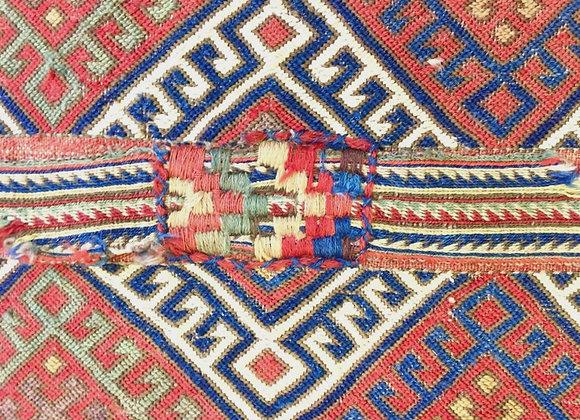 Antique Adiyaman Grain Sack (Cuval)
