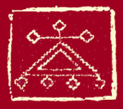 Tribal Logo copy (1)