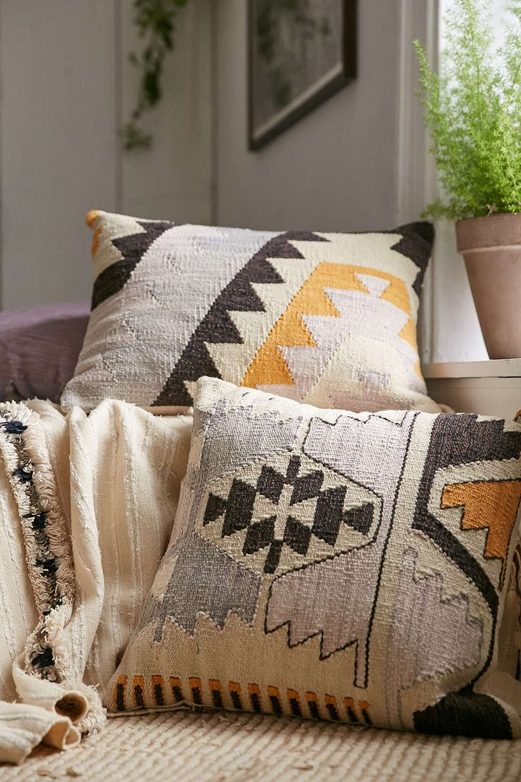cushion interiors
