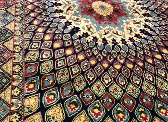 Mosaic Design Carpet - Afghanistan