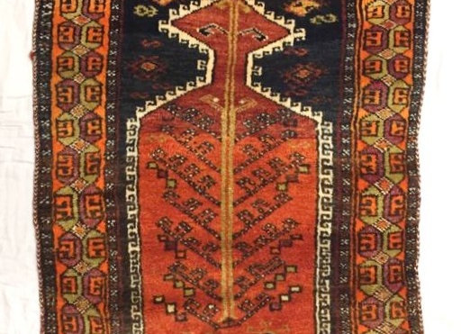 Tribal Kurdish Rug                                                    Gaziantep