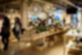 1280px-TRE_Concept_Store.jpg