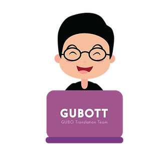 GUBOTT LOGO-06.png