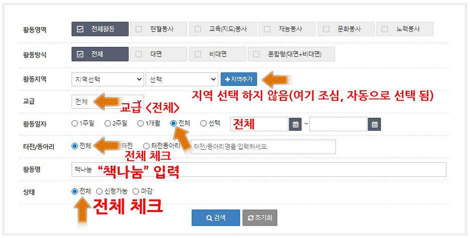 청라충효단활동검색01.jpg