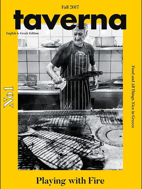 Taverna Issue #1