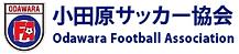 小田原サッカー協会.png